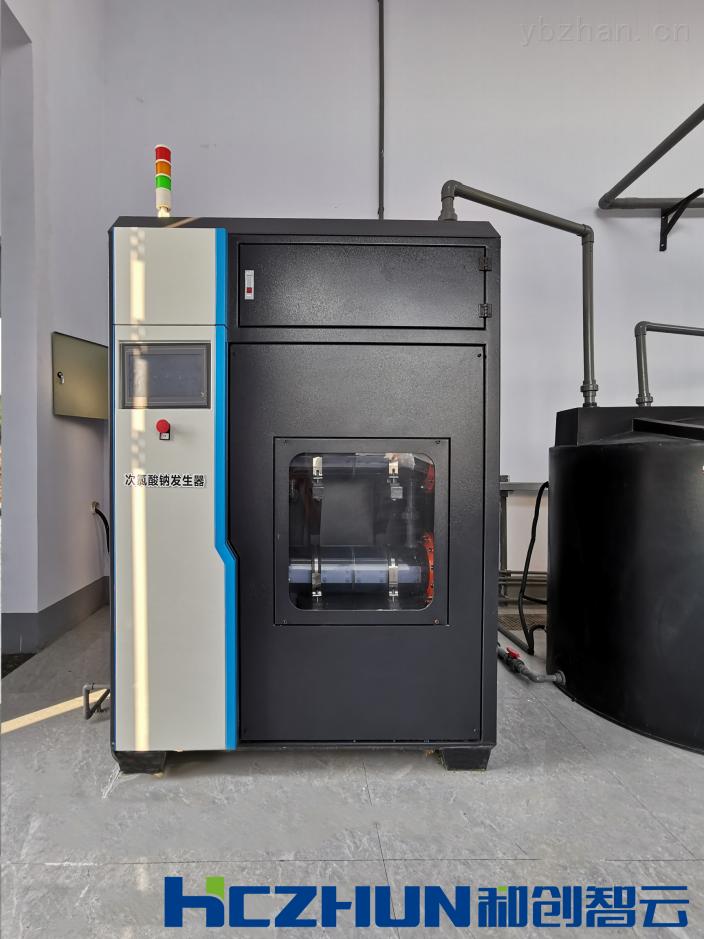 10公斤次氯酸钠发生器