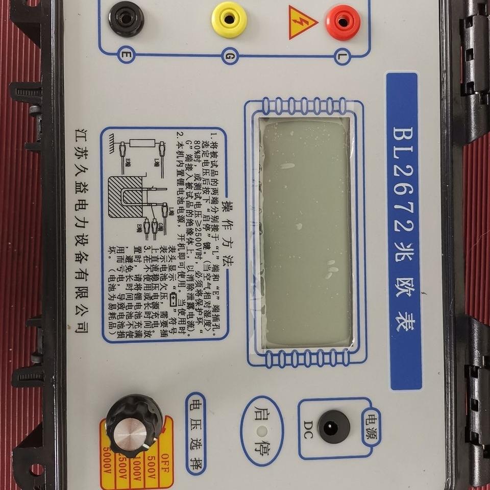 承试四级电力设施许可证技术参考