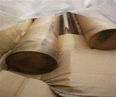 无锡QAl7铜法兰定做厂家-