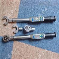 五级承装修试力矩扳手设备