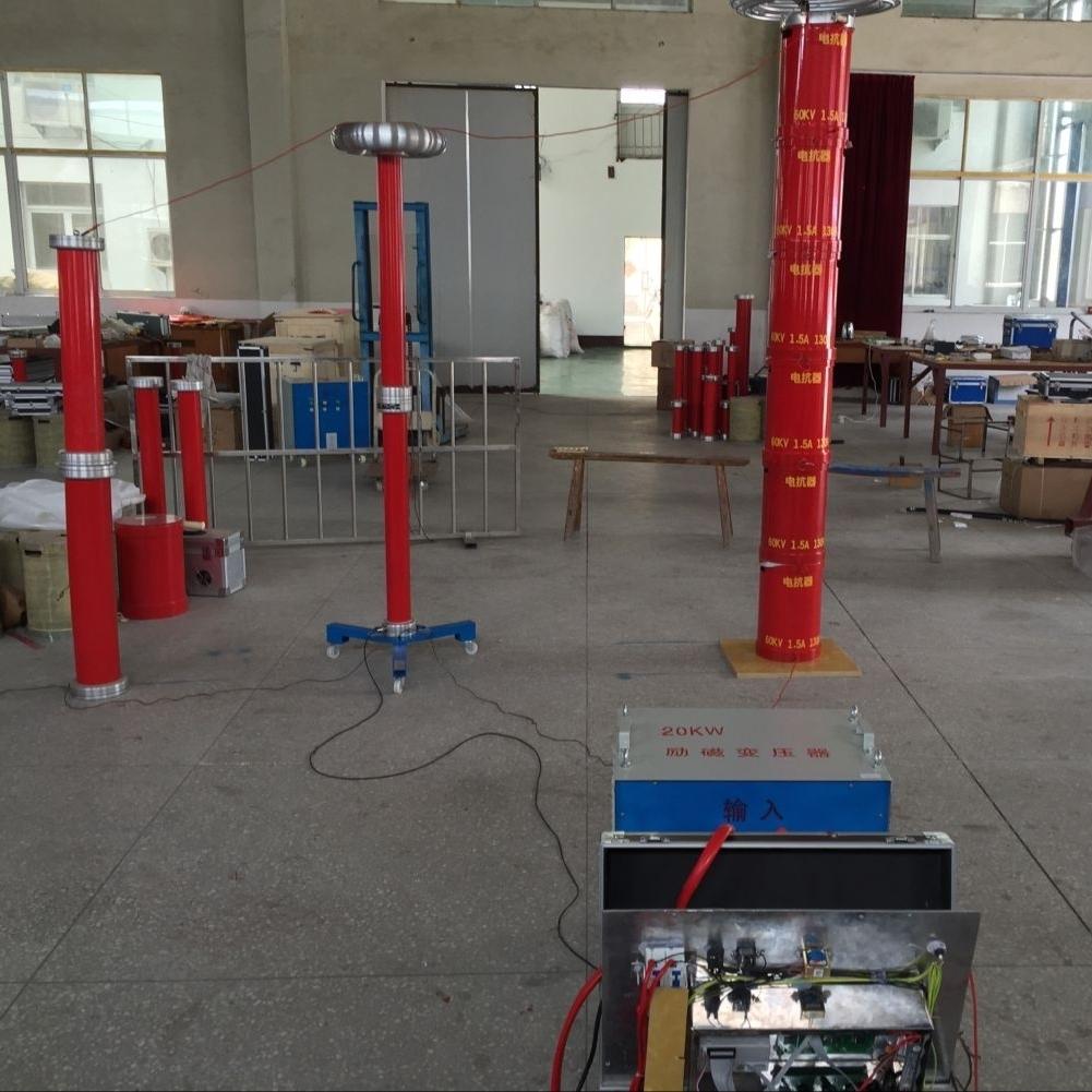 上海电力承试三级资质证书办理
