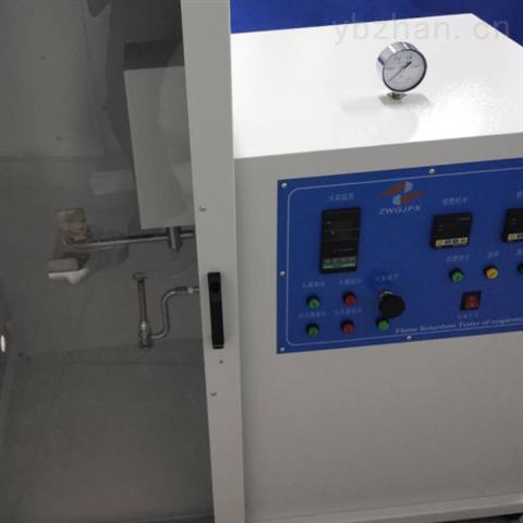 医用口罩阻燃测试仪中国制造