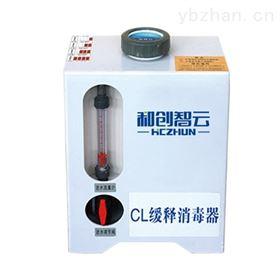 HCHS贵州缓释消毒器/农村加氯消毒设备