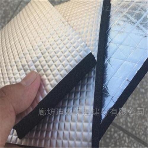 B1级橡塑保温板厂家_厂家实时报价