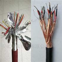 ZR-EX-HA-FFRPEX-HA-FFRP7*2*1.5补偿电缆
