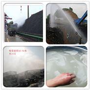 环保绿色结壳剂厂家 手续齐全