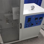 醫用一次性熔噴濾料阻燃性能測試儀經銷商