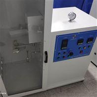 CW-237医用一次性熔喷滤料阻燃性能测试仪经销商