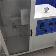 CW-237上海医用一次性熔喷滤料阻燃性能测试仪-cw