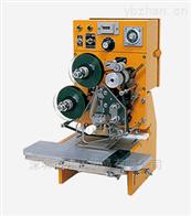 包装机用热敏打印机EDM株式会社THP200J