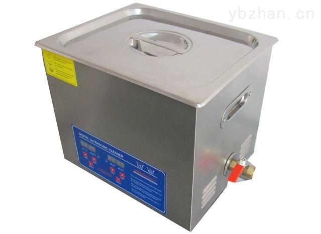 深圳威固特VGT-1860TD牙箍超声波清洗机