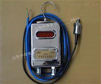 礦用壓力傳感器特點
