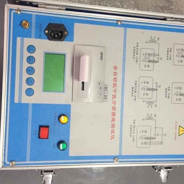电力承试三级资质设备转让流程