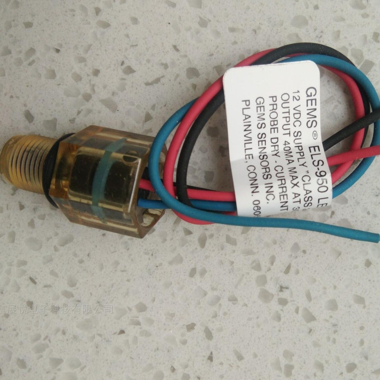 GEMS捷邁 ELS-950-GEMS捷邁 ELS-950 系列電容式液位開關