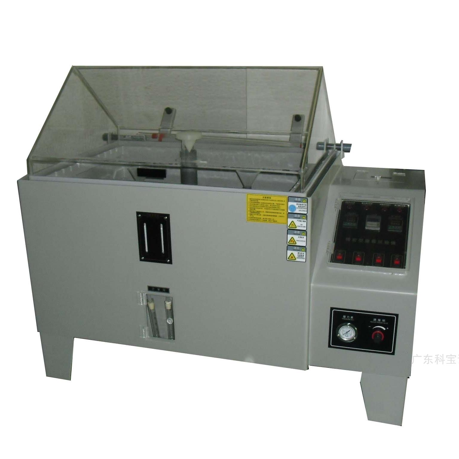 耐腐蝕箱/大型鹽霧實驗箱