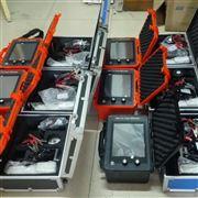 通信电缆故障测试仪系列