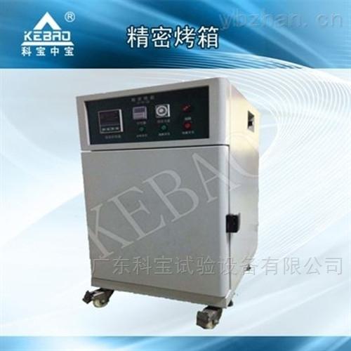 环境模拟实验设备高温干燥箱