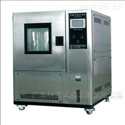 惠州快速升降温试验箱厂家