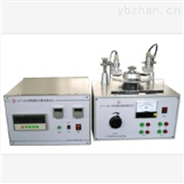 织物静电衰减性试验仪