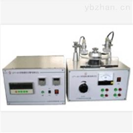 美国CSI织物静电衰减性试验仪器