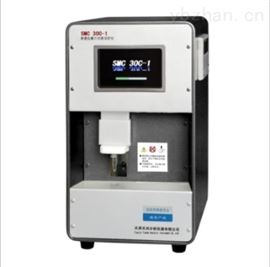 SMC30C-1渗透压摩尔浓度测定仪