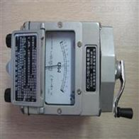 兆欧表五级承装修试施工机具