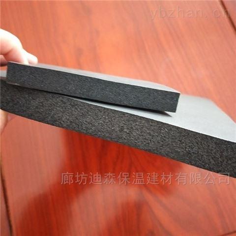 海绵橡塑板价格透明