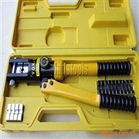 液压压接钳四级资质承装修饰设备