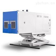 高低温湿热振动试验箱类型