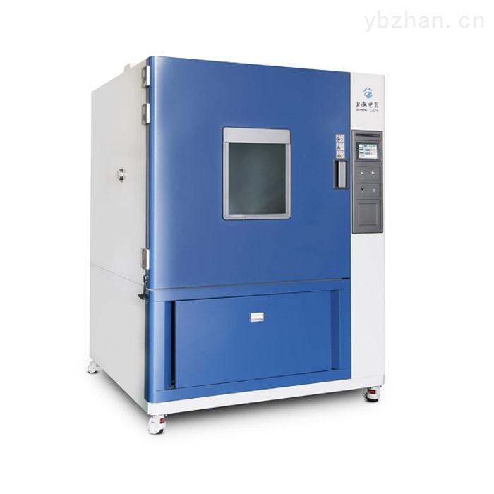 卧式低温试验箱