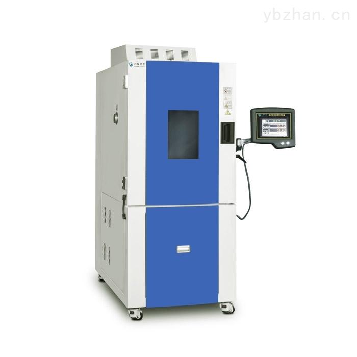 高低温试验箱制造商