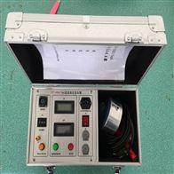 便携式直流高压发生器电力承装修饰五级设备