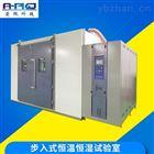 AP-KF武汉爱佩科技步入式温度老化试验室