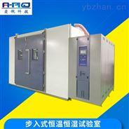 武漢愛佩科技步入式溫度老化試驗室