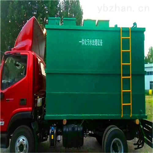 一體化農村生活污水處理設備