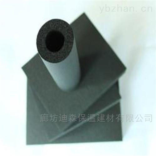 防火B2级橡塑保温管出售价格