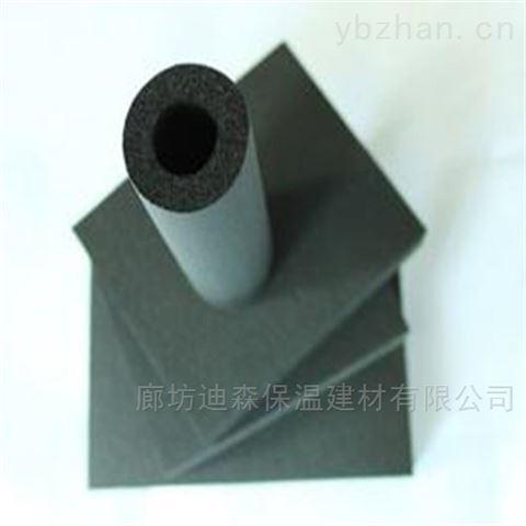 B2级橡塑保温管价格|成本价格