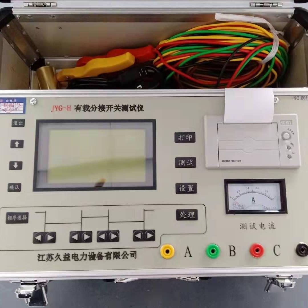 办理电力三级承试资质需要什么条件