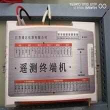 TD-YWJGPRS明渠流量计在线监控仪