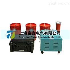 TYCX-75KVA变频串联谐振耐压试验装置