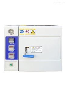 PCT-ZT-450Pct高压老化箱