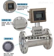(測天然氣)選用氣體渦輪流量計