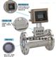 鍋爐天然氣專用流量計