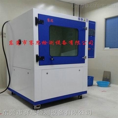 蒸汽喷射试验箱