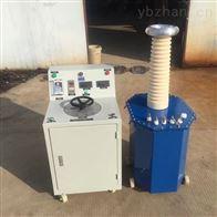 5KVA/50KV工频耐压电力承装修饰五级设备