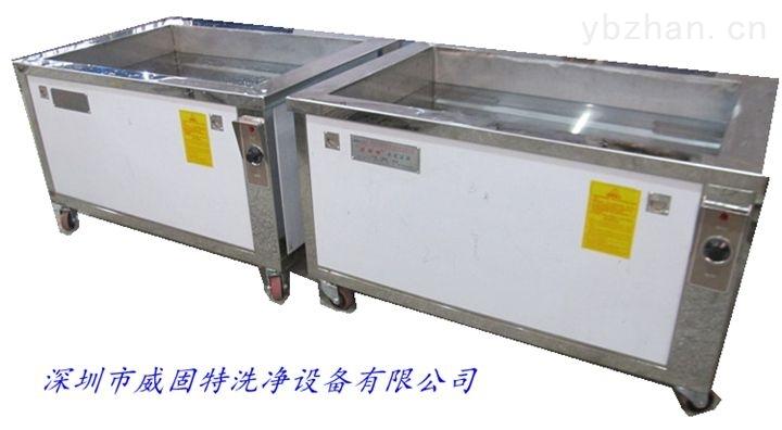 深圳威固特VGT-1042PF金剛石砂輪超聲波清洗機