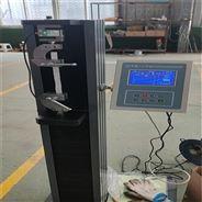 ZYAN紙張包裝紙拉力試驗機