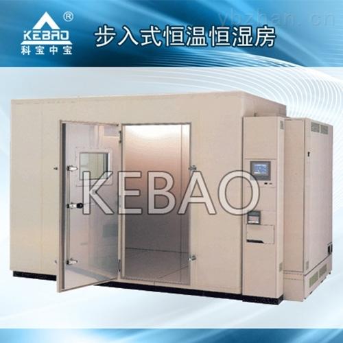 恒温恒湿步入式高温老化房实验室技术指导