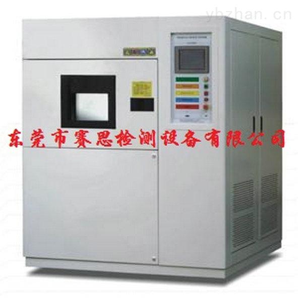 气体式温度冲击试验箱