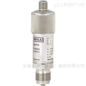 WIKA压力传感器P-30 高精度